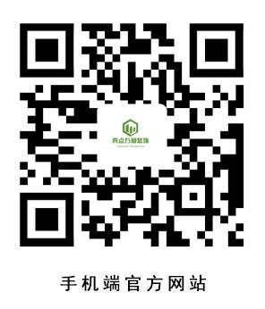 北京商业商铺设计装修,商铺店面装修设计,商业办公装修公司手机网站