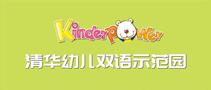 清华双语幼儿园